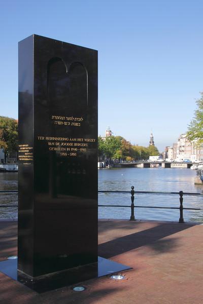 Jewish Resistance Memorial 1940 - 1945 Amsterdam Holland