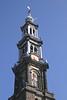 Spire of Westerkerk church Amsterdam Holland