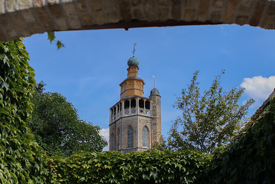 Garden Tower