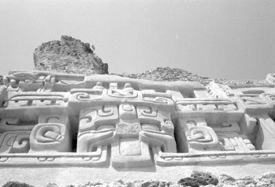Jaguar Frieze on main pyramid at Xunantunich