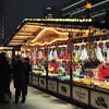 2013-12-12.City Weinachtsmarkt. Berlin [DEU]