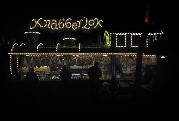 2013-12-11. Weinachtsmarkt vor dem Schloss Charlottenburg. Berlin [DEU]