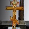 Gedächtniskirche, Kreuz