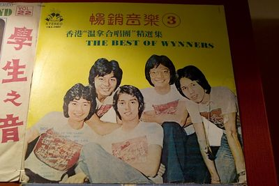 The Beatles?  No it's the Wynners!  I can understand your mistake though :)