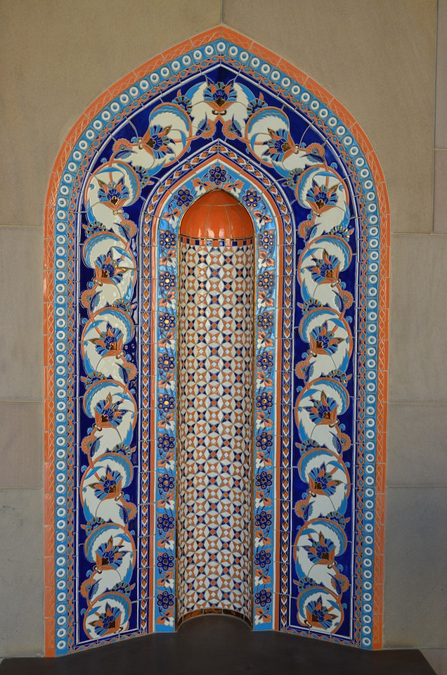 Muscat, Oman ;  Dec 2011