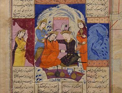 Aga Khan Museum , Toronto , Canada ; May 2017