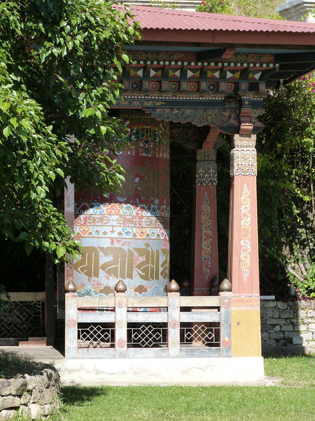 Prayer wheel on Khamsum Yueling Temple grounds