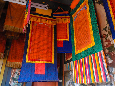 Colorful Prayer Flags.