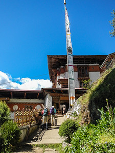 Chagri Dorjeden Monastery.
