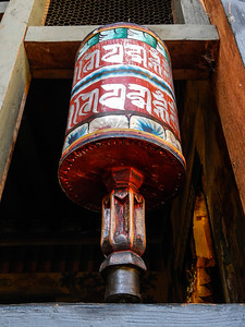 Prayer wheel.