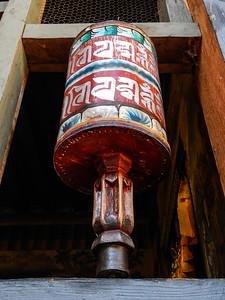 Prayer wheel.