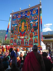Thondrel (large banner) on display.