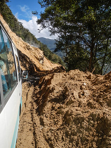 Traveling the East West Highway, Bhutan.