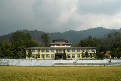 National Institute Education (NIE), Samtse, Bhutan