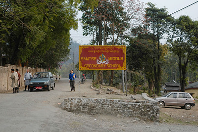 Samtse Middle Secondary School, Samtse, Bhutan.