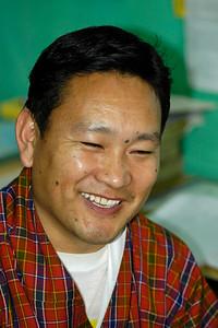 Sangay Jamtsho at National Institute Education (NIE), Samtse, Bhutan