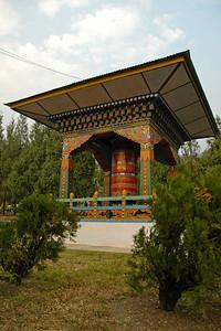 NIE (National Institute of Education), Samtse, Bhutan