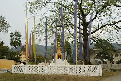 Chorten at National Institute Education (NIE), Samtse, Bhutan