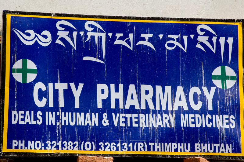 Thimpu Sign
