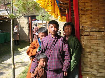Bhutanese Family