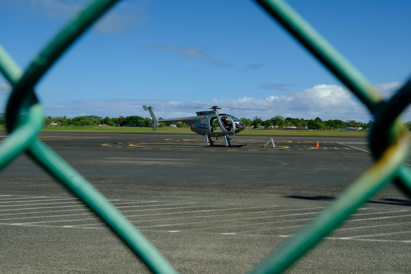 This is the helicopter we flew over Kilauea