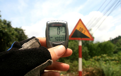 I reached 4,000km on the last day in Vietnam! If you're lucky they let you know that the grade is only 10%. Above that they don't bother.