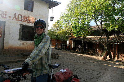 Arriving in tiny Shaxi, an incredible little village.