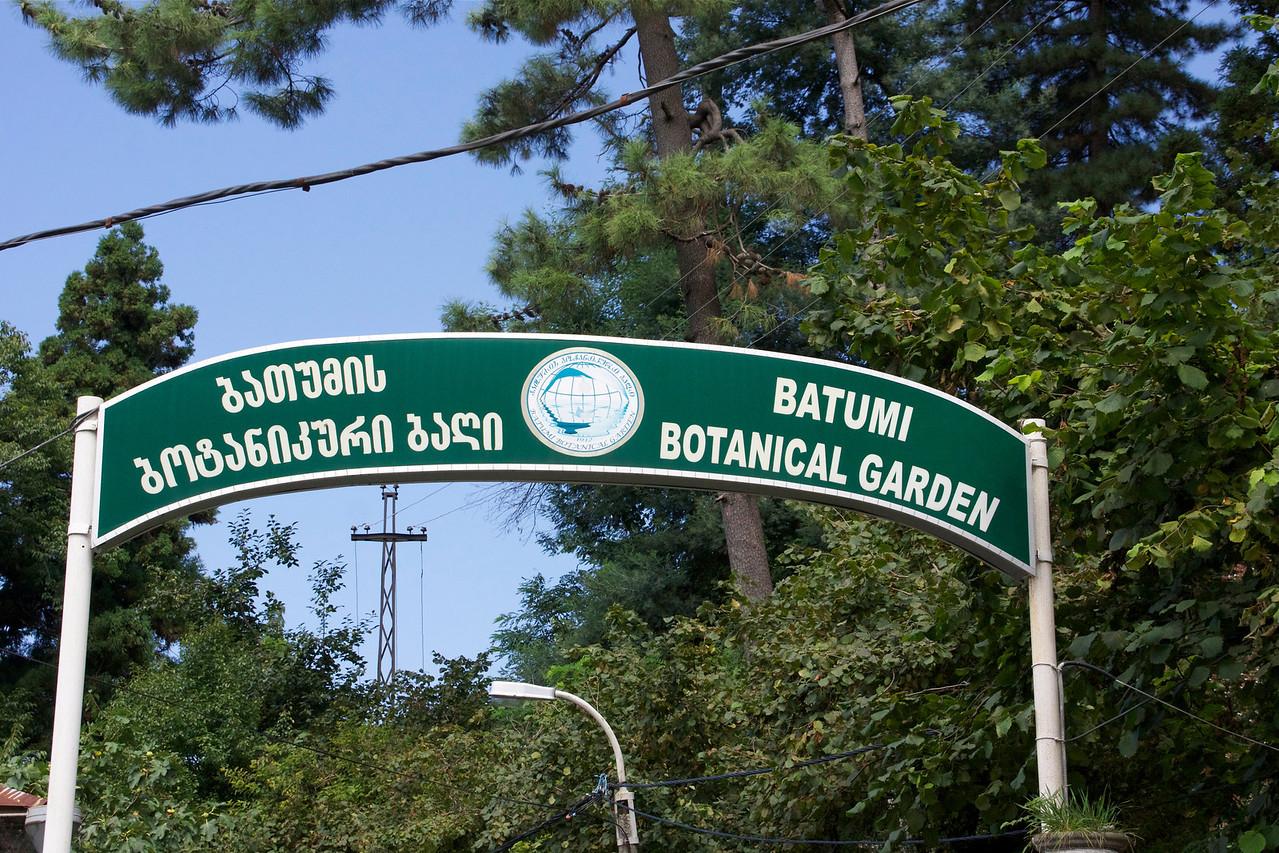 Upper entrance to Batumi Botanical Garden, Batumi, Georgia.  _DSC4846