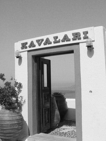 Door to the Agean, Santorini, Greece
