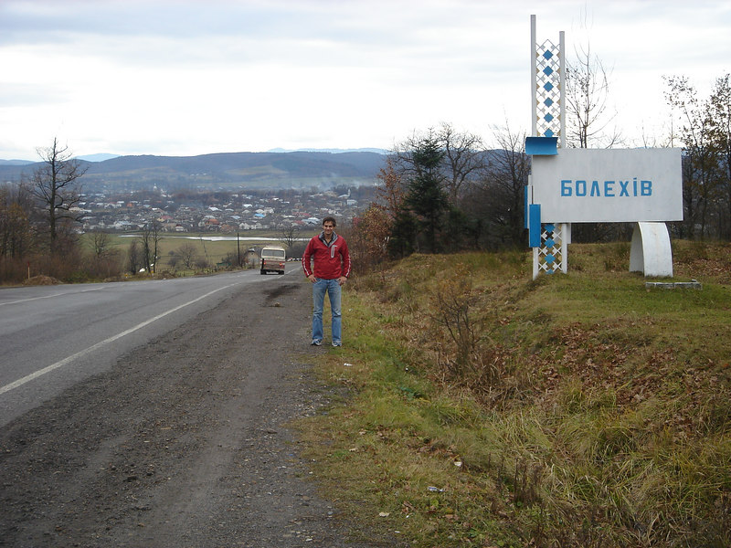 The entrance to Bolechow on the road from Lvov