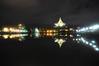 1824  Malaysia - Borneo, Kuching Waterfront