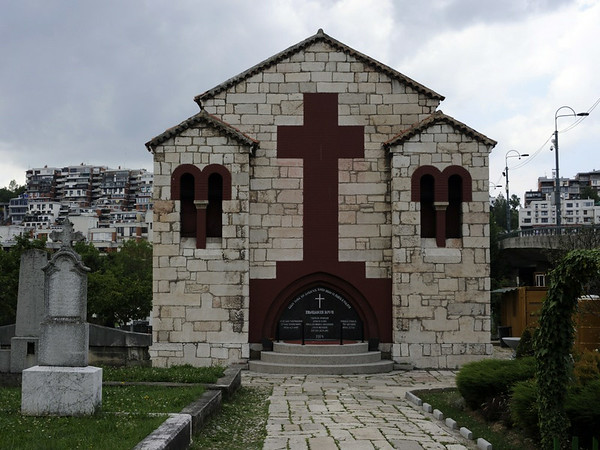 St Vitus's chapel, St Mark's cemetery, Sarajevo, 13 June 2014 1.  According to the Julian calendar, still in use in Serbia in 1914, the assassination had taken place on 15 June, the feast of St Vitus.  This date is important in Serb history.  On St Vitus's day in 1389 the Serbs were defeated by the Ottoman Turks at the decisive battle of Kosovo, although a Serb managed to assassinate the Turkish sultan in his tent.   This chapel is dedicated to St Vitus, and was built in 1939 to house the remains of Gavrilo Princip and other conspirators.