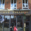 Cafe Paradiso, Boston's North End