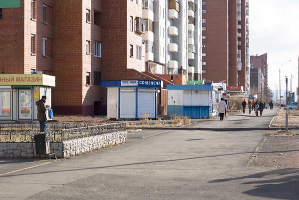 Улица Советская - киоск союзпечать - интересно какой союз имеется в виду?