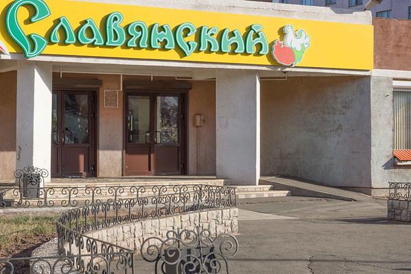 Улица Советская - магазин где продаются тортики и пирожные одно пирожное в след фотке