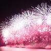 Travel; Brazil; Brasilien; Rio de Jr.; Copacabana; New Year  Fireworks;