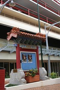 Chinatown 007