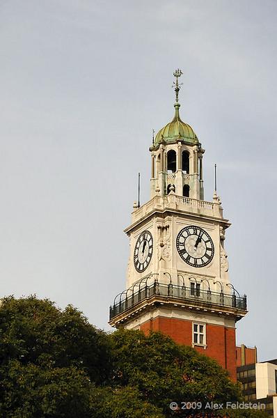British Tower