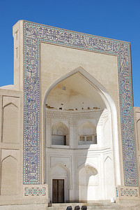 Chor Bakr is a complex of tombs, similar to Shahi Zinda in Samarkand.