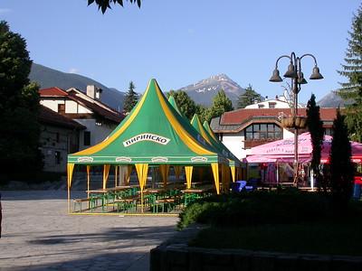 Town Center.
