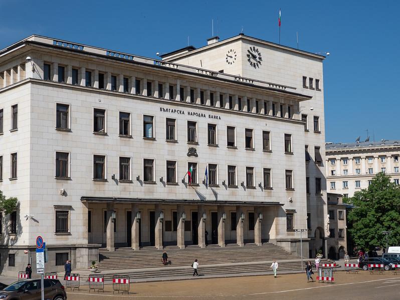 National Bank of Bulgaria