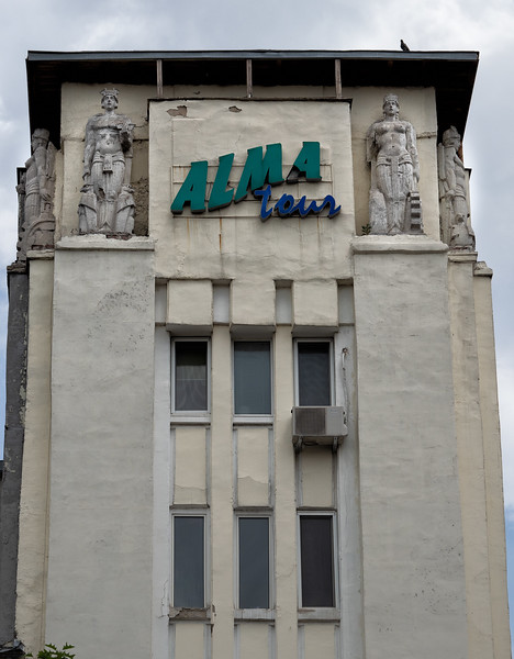 Unknown Sofia Art Deco or Sucessionist Stye Building