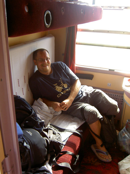 Our compartment on the 35 hour train to Varna