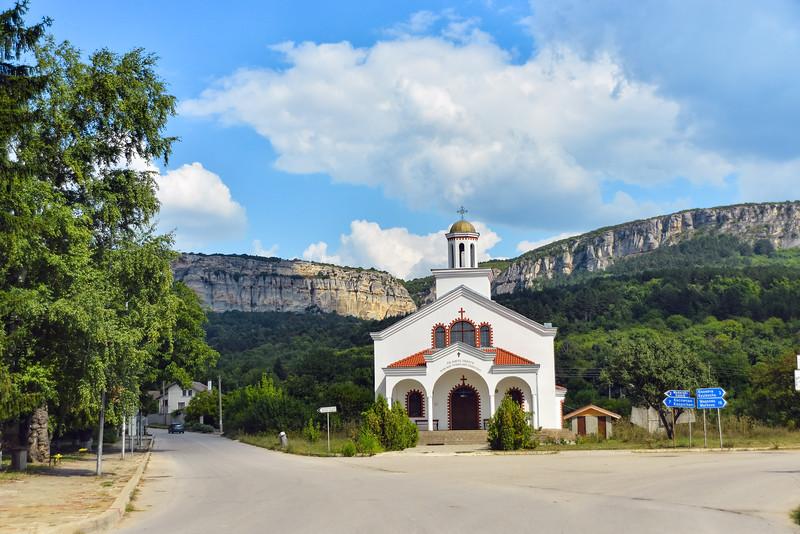 Madara, Bulgaria