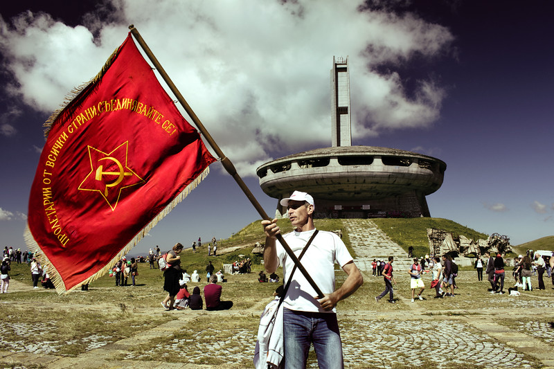 MOUNT BUZLUDZHA, BULGARIA - JULY 29: Supporters of the Bulgarian Communist Party BCP in front of the Buzludzha communist building on July 28, 2017