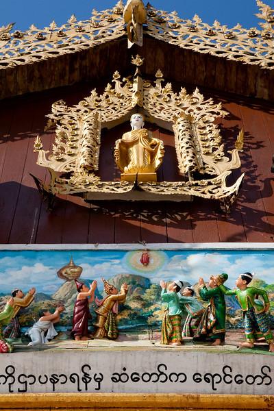 surrounding temple at Shwedagon Paya area, Yangon