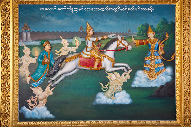 painting at Shwedagon Paya area, Yangon