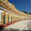 U Min Thonze Pagoda, Mandalay, Burma.