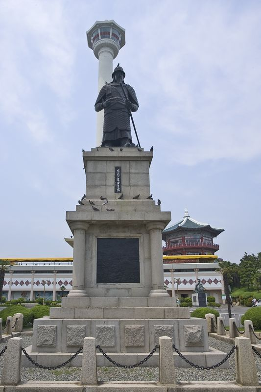 Admiral Lee Sun Shin Monument