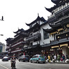 Old city with the traditional buildingsof old China.